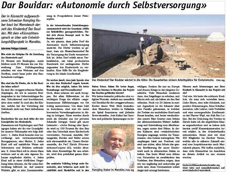 print artikel 14 ks marokko int1